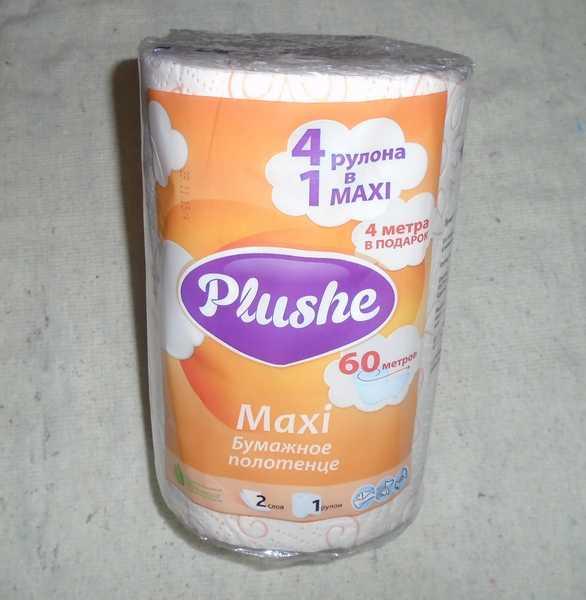 Бумажные полотенца гост р 52354-2005